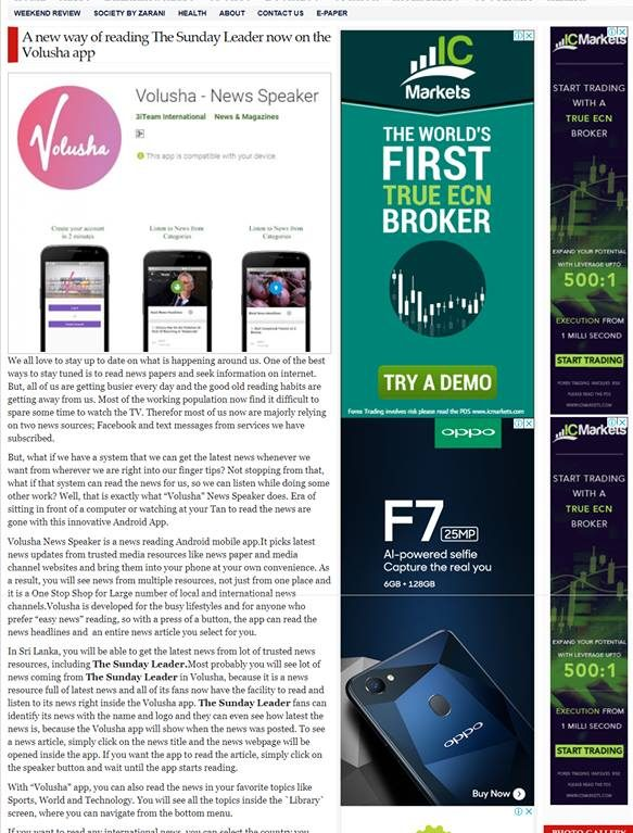 """Volusha"" News Reader app got featured in The Sunday Leader"